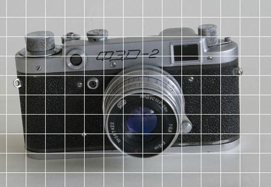 Pixlr-straighten-image