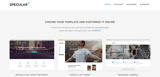 Specular Screenshot Homepage