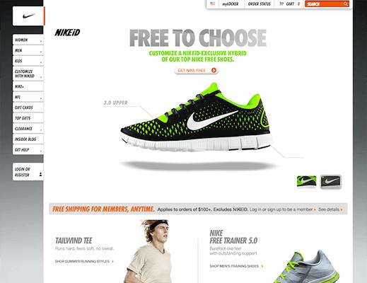 14 Nike